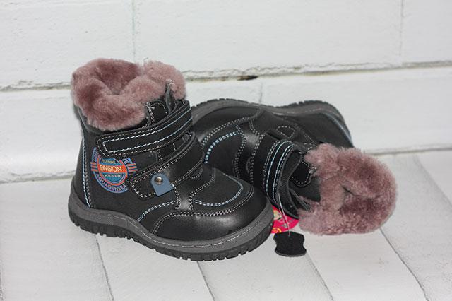 Ботинки кожа цигейка