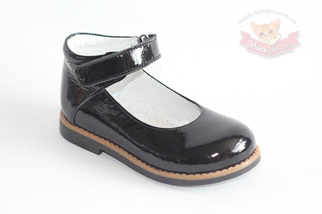 Туфли кожаные ортопедические