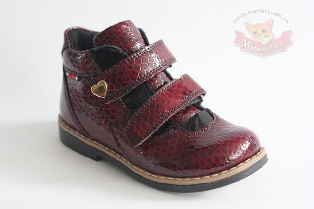 Ботинки кожаные ортопедические